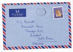 UU214 1972 GULF STATES Kuwait *Ahmadi* Machine Commercial Airmail Cover GB Devon
