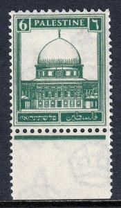 Palestine - Scott #68 - MNH - SCV $1.25+