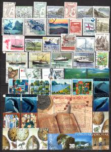 FAROES. 1975-2002. Various stamps.