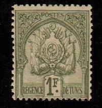 Tunisia #24  Mint  Scott $35.00