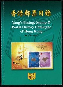 Yang's Postage Stamp & Postal History Catalogue of Hong Kong