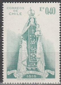 Chile #393  F-VF Unused   (S7290)