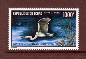 Chad #C84  1000fr Stork Airmail (MINT Never Hinged) cv$75.00