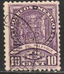 MEXICO 736, 10¢ PALENQUE CROSS, WMK SECRETARIA & LINES  USED. F-VF. (984)