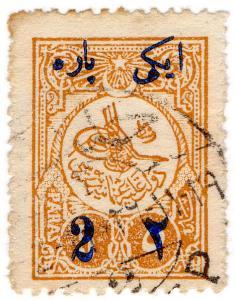 (I.B) Turkey (Ottoman) Revenue : Duty Stamp 2pi OP