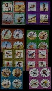 Kuwait 583-90 MNH Birds SCV120.25