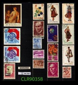 Romania 17 total  ~ CLR90358