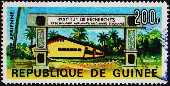 Guinea. 1967 200f. S.G.600 Fine Used