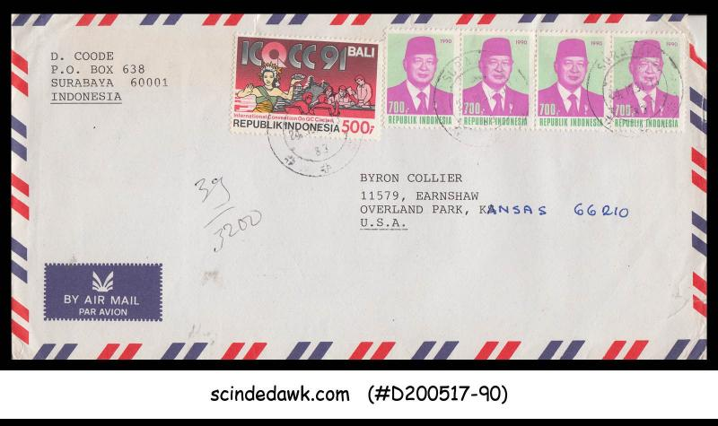 INDONESIA - 1983 AIR MAIL ENVELOPE TO U.S.A. with STAMPS