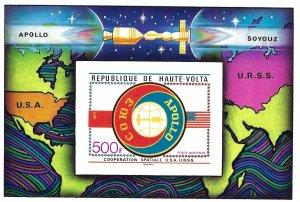 Burkino Faso C219 LH SS SCV $5.00 BIN $2.50 SPACE