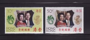 Hong Kong MNH 271-2 25th Wedding Anniversary QE II 1972
