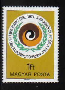 Hungary 1971 MNH Racial equality year complete