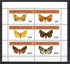 Karakalpakia, 169-174. Russian Local. Butterflies sheet of 6.