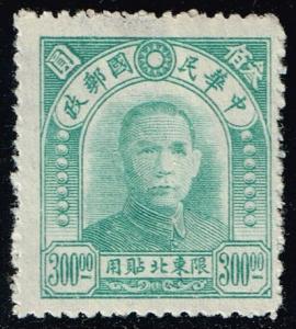 China-Northeastern #50 Sun Yat-sen; NGAI (0.35)