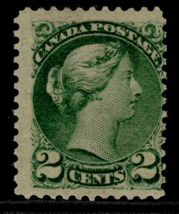 CANADA QV SG78, 2c grass-green, M MINT. Cat £60. PERF 12