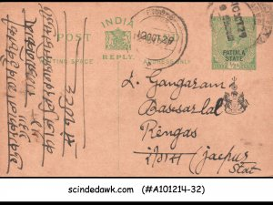 PATIALA STATE - 1929 1/2a KGV POSTCARD TO JAIPUR STATE - USED