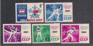 RUSSIA SC# 2843-7   VF/MNH
