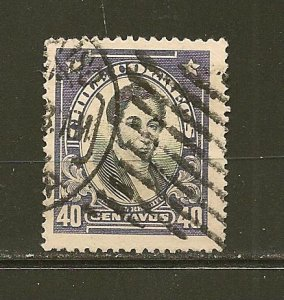 Chile 145 Used