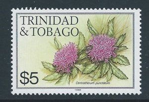 Trinidad & Tobago #406i NH $5 Flower Defin. 1988