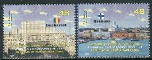 325 - MACEDONIA 2019 - Macedonia in the EU - Helsinki - Bucharest - MNH Set
