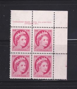 Canada 339 Inscription Block MNH Queen Elizabeth II (D)