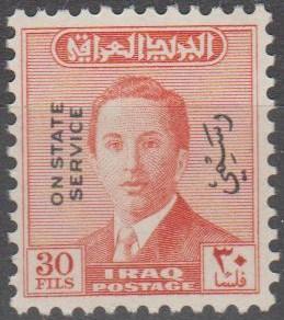 Iraq #O158 MNH F-VF (ST2308)