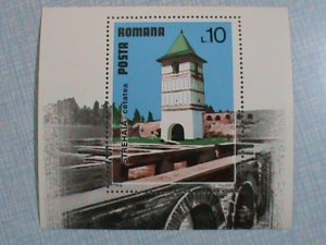 ROMANIA STAMP-1978-SC#2783-  TOURIST PUBLICITY-MINT-NH STAMP : S/S SHEET
