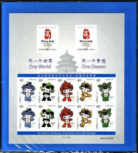 PR China Sc#3465 2005-28M Summer Olympic-Mascots with Emblems (2005) MNH