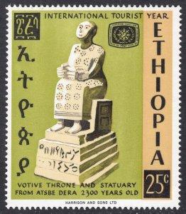 ETHIOPIA SCOTT 489