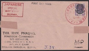 BURMA JAPAN OCCUPATION WW2 - old forged stamp on faked cover................F473