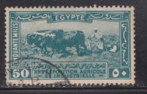 EGYPT Scott # 111 Used - Oxen Team Ploughing Field