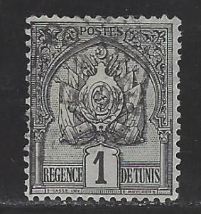 Tunisia Scott # 9, used