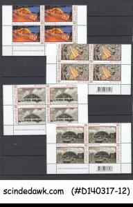THAILAND - 2016 CENTENARY OF BANGKOK RAILWAY STATION - BLK OF 4 - 4V MNH