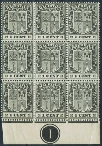 MAURITIUS 1910 ARMS 1C PLATE 1 BLOCK MNH ** WMK MULTI CROWN CA