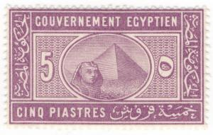 (I.B) Egypt Revenue : Duty Stamp 5pi (French Administration)