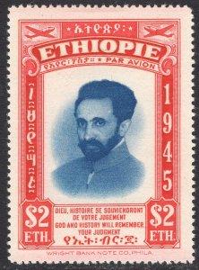 ETHIOPIA SCOTT C22
