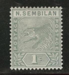 MALAYA Negri Sembilan Scott 2  MH* 1893 Tiger stamp