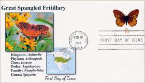 SC 4859, 2014 Great Spangled Fritillary, 70 Cent, FDC  Item 14-022