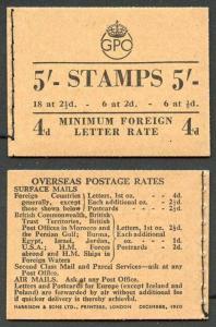 SG BD28 (49) KGVI 5/- Booklet December 1950 Post Office Fresh