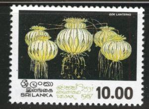 Sri Lanka Scott 834 MNH** Latern stamp