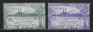 Syria UAR 14, C14 1958 Conference set MNH