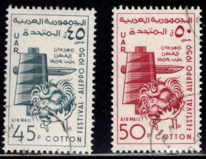 Syria UAR  Scott C29-30 Used Stamp set