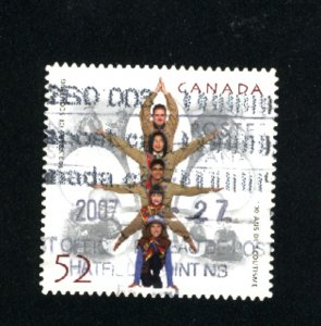 Canada #2225   used  VF 2007 PD