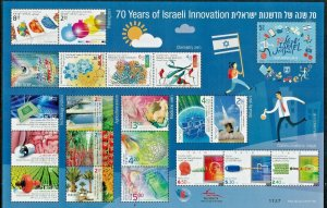 ISRAEL 2018 70 YEARS OF ISRAELI INNOVATION SHEET LIMITED EDITION OF 1.499 MNH