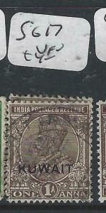 KUWAIT   (PP2704B) ON  INDIA KGV   1 A  SG 17     VFU