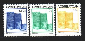 Azerbaijan. 1992. 75-78 from the series. Maiden Tower in Baku. MNH.