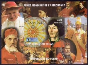 Chad 2009 Copernicus/International Year Astronomy/Pope John-Paul II S/S IMPERF.