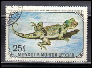 Mongolia Used Very Fine ZA4463