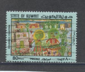Kuwait 787  VF  Used
