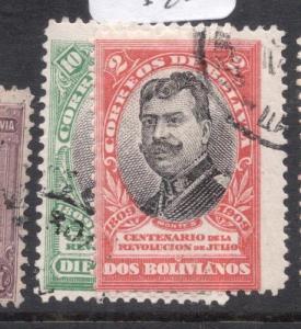 Bolivia SC 79, 81 VFU (4dnb)